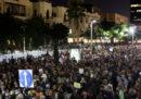 Ieri decine di migliaia di persone hanno manifestato in Israele contro il primo ministro Benjamin Netanyahu