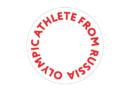 Il CIO ha pubblicato le istruzioni per accessori, equipaggiamenti e uniformi che gli atleti russi dovranno usare alle Olimpiadi Invernali