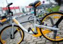 """Ora anche a Roma c'è un servizio di bike sharing """"free floating"""""""
