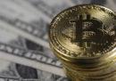 I bitcoin sono ulteriormente cresciuti di valore nel weekend, raggiungendo il massimo dal gennaio 2018