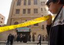 Almeno nove persone sono morte in due attentati compiuti dalla stessa persona in una chiesa copta e in una libreria del Cairo