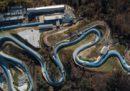 I posti delle Olimpiadi Invernali di Pyeongchang
