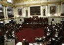 Il presidente del Perù rischia di essere rimosso