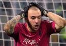 Il Pordenone ha quasi eliminato l'Inter dalla Coppa Italia