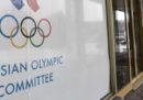 La Russia è stata esclusa dalle prossime Olimpiadi invernali in Corea del Sud