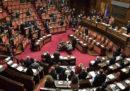 Il disegno di legge che tutela gli orfani di femminicidio è stato approvato al Senato ed è diventato legge
