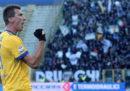 Serie A, risultati e classifica della 17esima giornata di Serie A