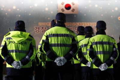Pyeongchang-gun, Corea del Sud
