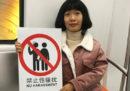 #WoYeShi, il #MeToo della Cina