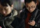 In Cina il governo organizza appuntamenti al buio di massa
