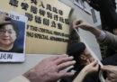 Uno degli editori di Hong Kong tenuto in custodia dalla polizia cinese per due anni è stato arrestato di nuovo in modo misterioso