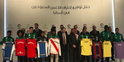 L'Arabia Saudita sta mandando in Spagna i suoi migliori calciatori