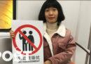 Anche in Cina c'è #MeToo, ma denunciare le molestie è molto rischioso