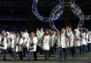 Le due Coree sfileranno assieme nella cerimonia inaugurale delle Olimpiadi Invernali di Pyeongchang