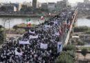 In Iran hanno manifestato i filo-governativi