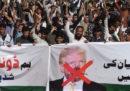 Gli Stati Uniti sospenderanno quasi tutti i loro aiuti sulla sicurezza al Pakistan