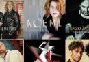 I 45 giri delle canzoni di Sanremo, in vendita su Amazon