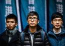 La Corte Suprema di Hong Kong ha deciso di prosciogliere Joshua Wong e altri due leader delle proteste del 2014