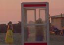 """Il video di """"Pesto"""", la nuova canzone di Calcutta"""