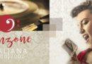 C'è un nuovo sito con quasi tutta la musica italiana del Novecento