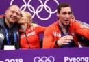 Una coppia tedesca ha stabilito un nuovo punteggio massimo nel pattinaggio artistico
