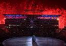 L'attacco informatico contro le Olimpiadi di Pyeongchang