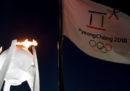 Dove vedere la cerimonia di chiusura delle Olimpiadi invernali di Pyeongchang, in diretta TV e in streaming