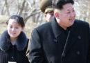 La sorella più giovane di Kim Jong-un sarà presente alla cerimonia di apertura delle Olimpiadi invernali