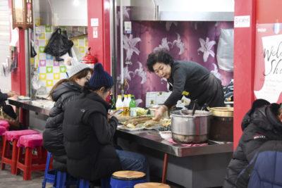 Gangneung, Corea del Sud