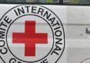 La Croce Rossa ha detto che negli ultimi tre anni almeno 21 dei suoi dipendenti sono stati licenziati o si sono dimessi per aver ottenuto prestazioni sessuali a pagamento