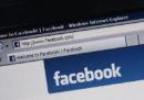 """Facebook ha sospeso centinaia di account della """"fabbrica di troll"""" russi"""