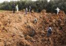 Israele ha attaccato Hamas nella Striscia di Gaza, uccidendo due ragazzi palestinesi di 17 anni