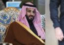 L'Arabia Saudita ha licenziato i vertici dell'esercito