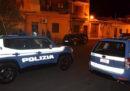 31 persone sono state arrestate a Palermo per un'indagine su scommesse clandestine e riciclaggio