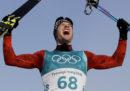 Cos'è successo venerdì alle Olimpiadi, in foto