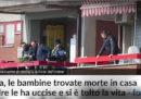 In provincia di Latina un militare ha ferito gravemente la moglie e ucciso le sue due figlie, poi si è suicidato
