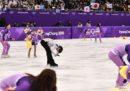 Una delle storie più belle di queste Olimpiadi riguarda Winnie the Pooh