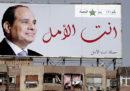 Sono iniziate le elezioni presidenziali in Egitto