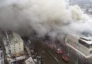 Almeno 64 persone sono morte per un incendio in Siberia