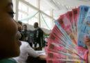 Il Ghana sta crescendo più della Cina