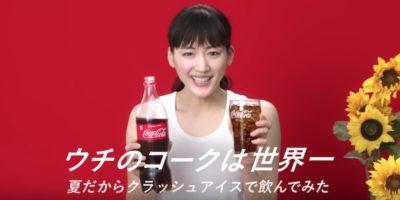 Per la prima volta nella sua storia Coca-Cola produrrà una bevanda alcolica