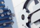 Mediaset vuole spostare la sede legale nei Paesi Bassi