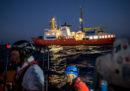 Un'imbarcazione di migranti provenienti dalla Libia è naufragata nel Mediterraneo, ci sono diversi dispersi