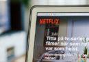 Sono cambiate le regole per vedere i contenuti in streaming nell'Unione Europea