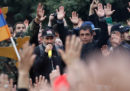 Il Partito Repubblicano armeno ha detto che non proporrà un proprio candidato a primo ministro