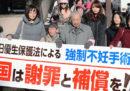Il Giappone risarcirà le migliaia di persone che furono sottoposte alla sterilizzazione forzata