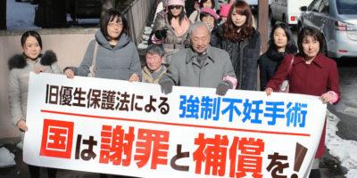 In Giappone si parla finalmente delle persone sterilizzate a forza
