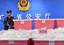 La Cina ha sequestrato 1,3 tonnellate di cocaina proveniente dal Sud America
