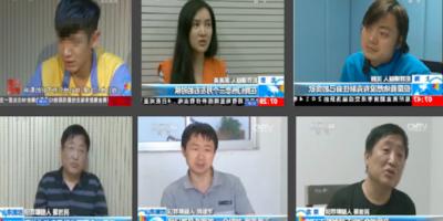 Le false confessioni di stato in Cina