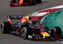 Formula 1: l'ordine d'arrivo del Gran Premio di Cina
